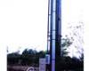 Sztrippelő torony