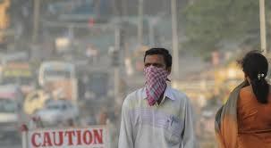 Szennyezett városi levegő